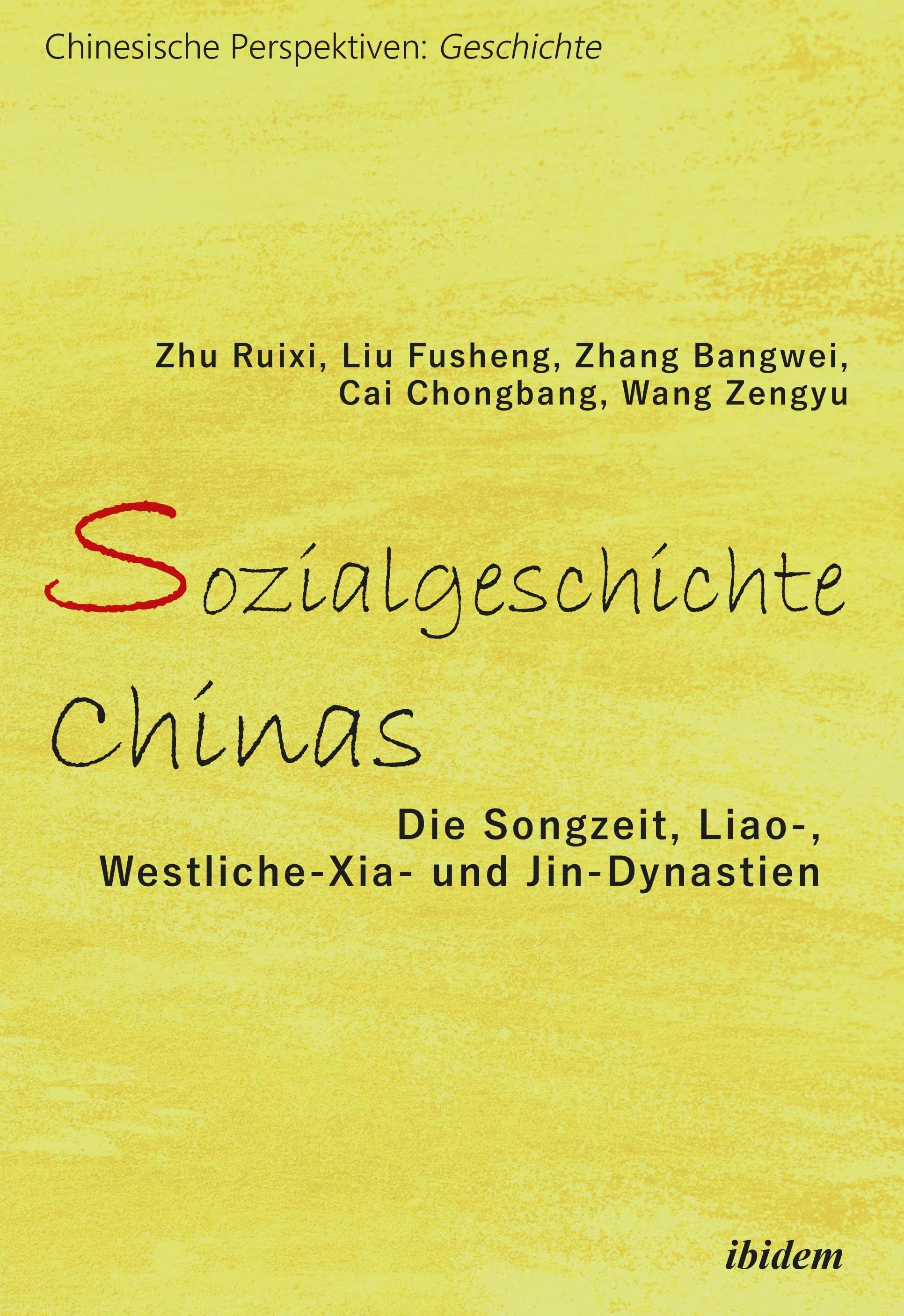 Chinesische Perspektiven: Geschichte