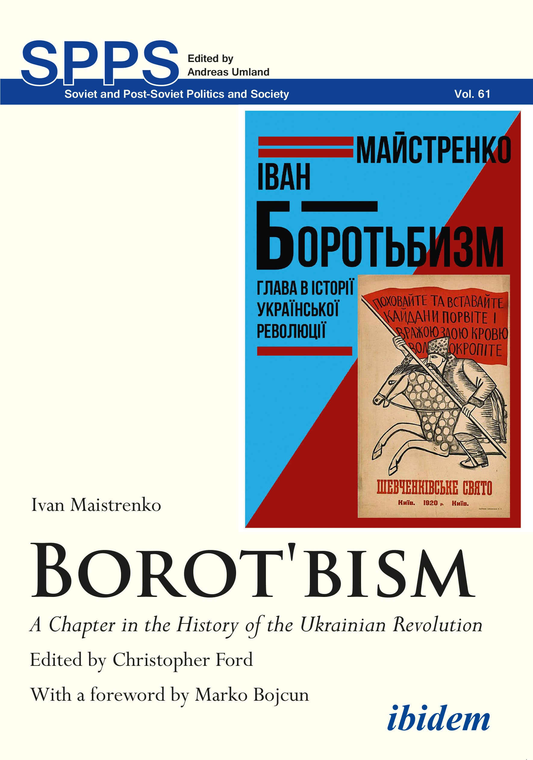 Borotbism: A Chapter in the History of the Ukrainian Revolution