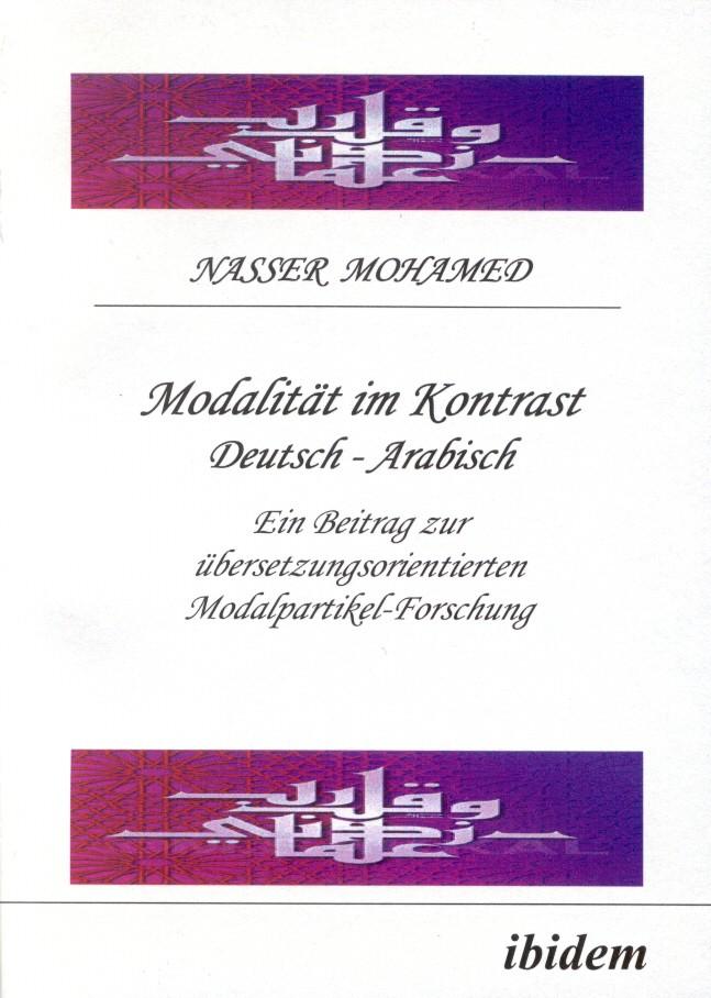 Modalität im Kontrast Deutsch-Arabisch