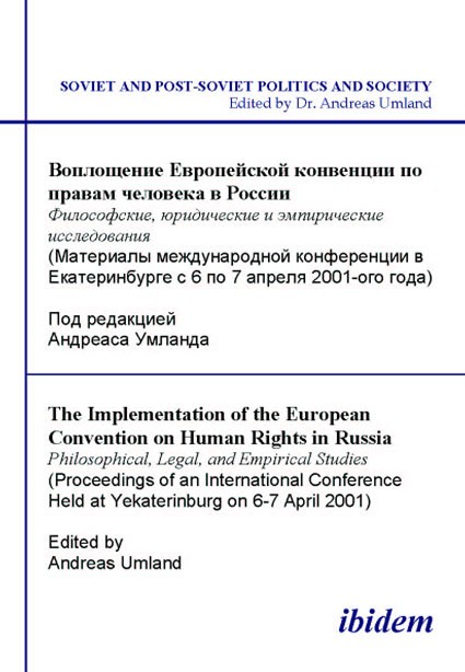 The Implementation of the European Convention on Human Rights in Russia. Philosophical, Legal, and Empirical Studies