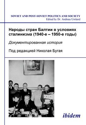 Narody stran Baltii v usloviiakh stalinizma (1940-1950-e gody)