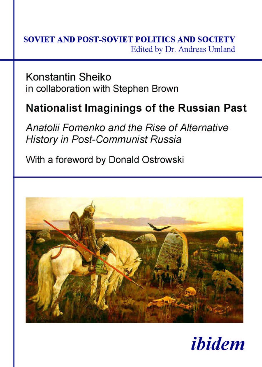 Nationalist Imaginings of the Russian Past