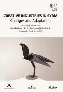 Creative Industries in Syria