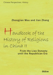 Handbook of the History of Religions in China II