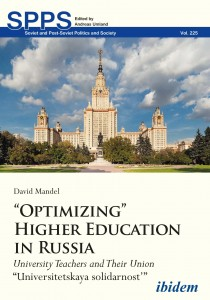 """Optimizing"" Higher Education in Russia"