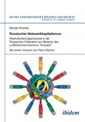 Russischer Netzwerkkapitalismus