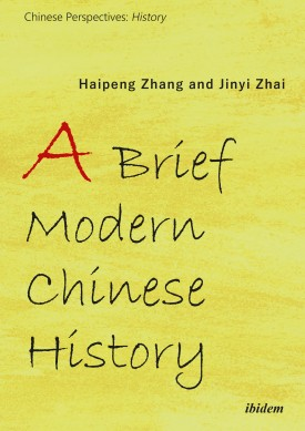 A Brief Modern Chinese History