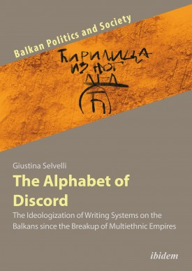 The Alphabet of Discord