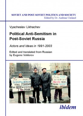 Political Anti-Semitism in Post-Soviet Russia