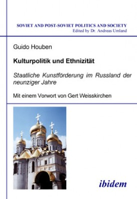 Kulturpolitik und Ethnizität