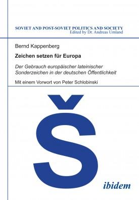 Zeichen setzen für Europa. Der Gebrauch europäischer lateinischer Sonderzeichen in der deutschen Öffentlichkeit