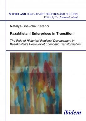 Kazakhstani Enterprises in Transition