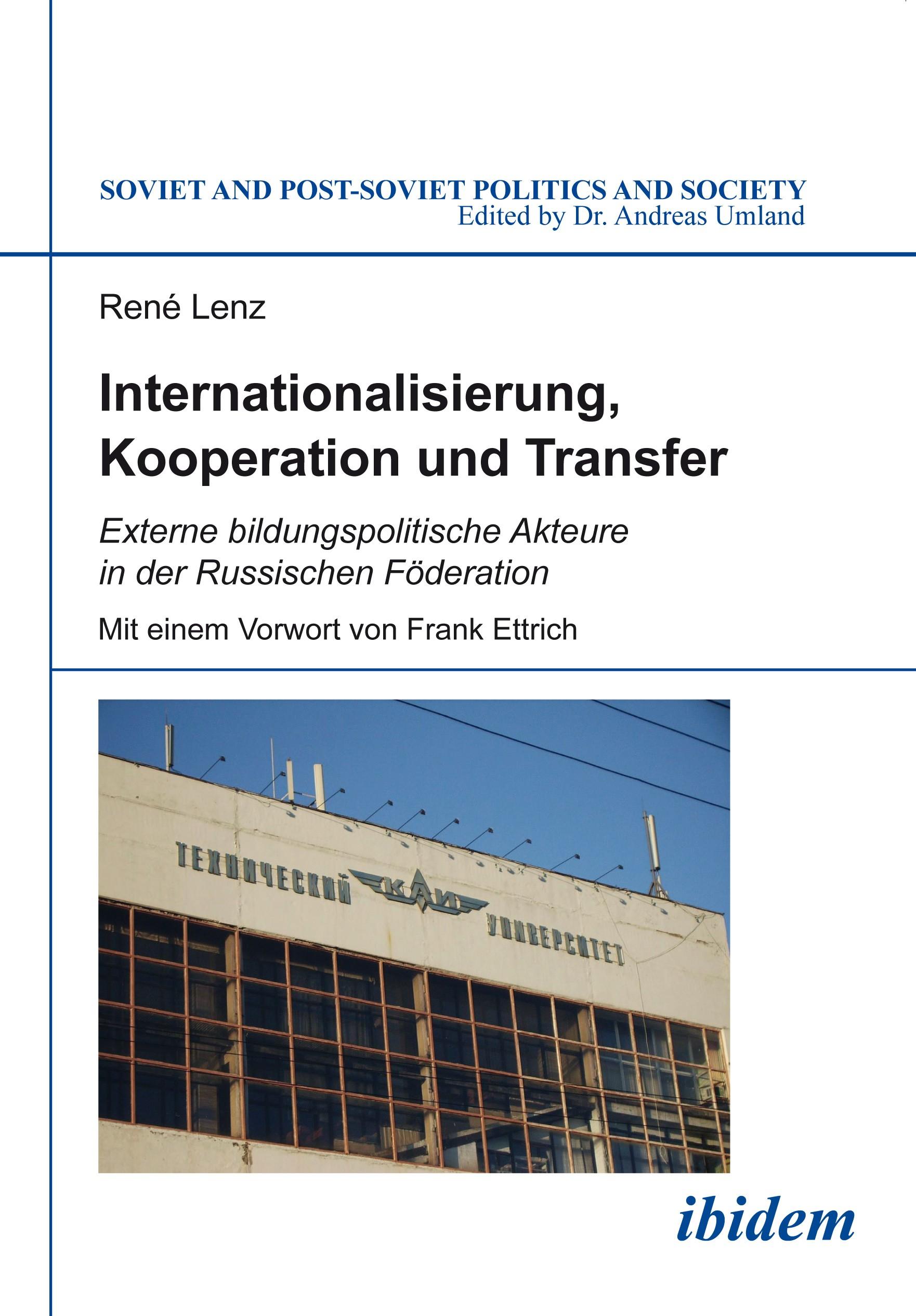 Internationalisierung, Kooperation und Transfer