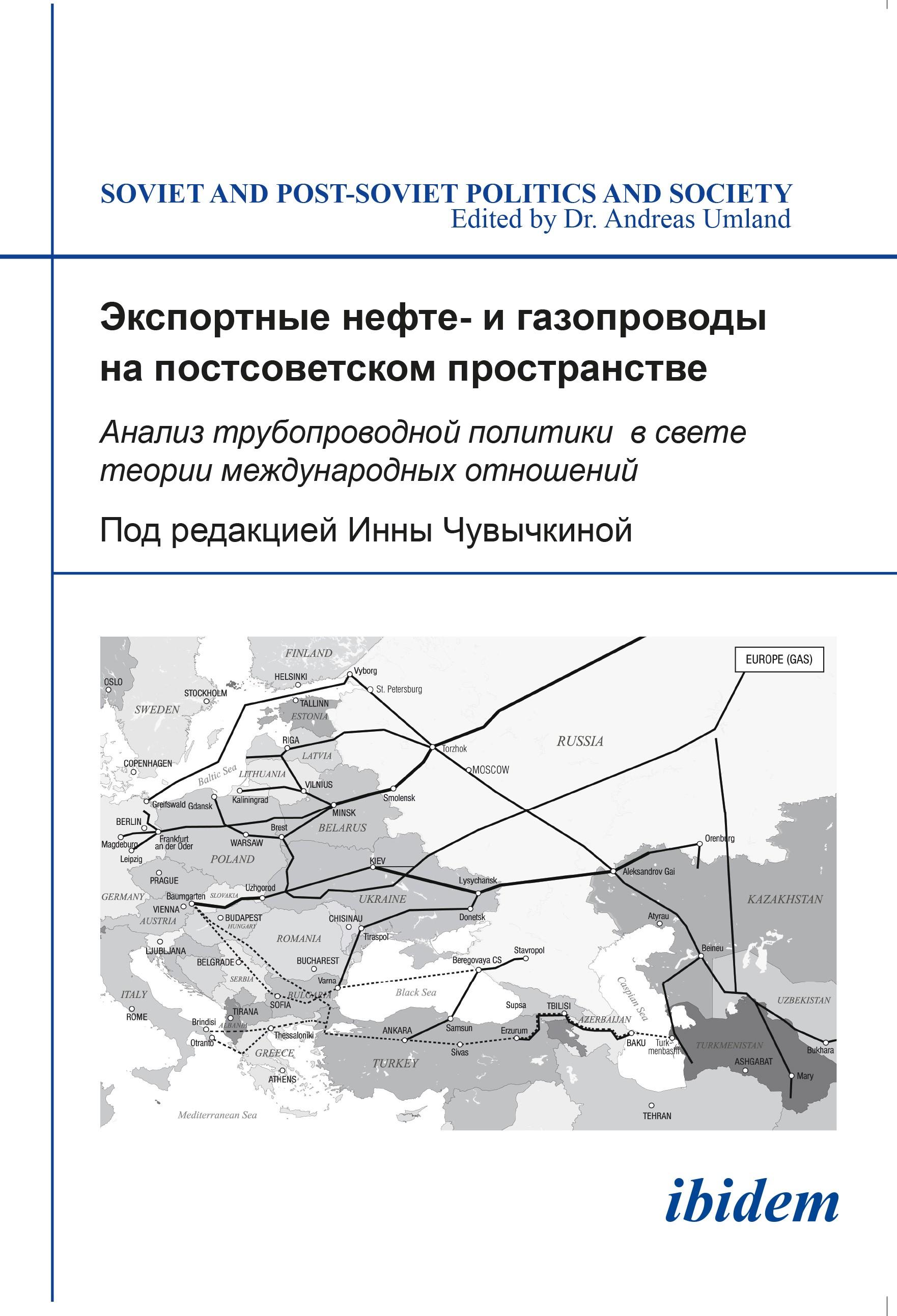 Esportnye truboprovody na postsovetskom prostranstve
