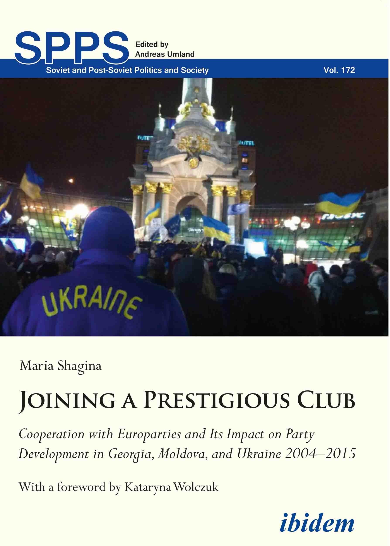 Joining a Prestigious Club
