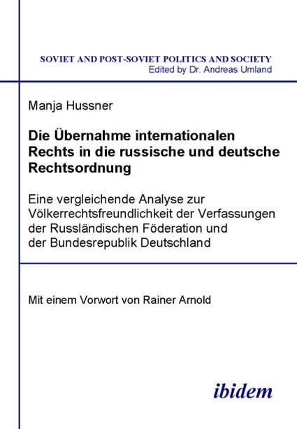 Die Übernahme internationalen Rechts in die russische und deutsche Rechtsordnung