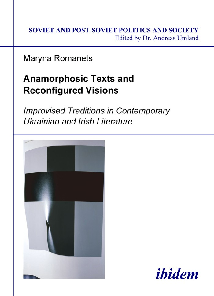 Anamorphosic Texts and Reconfigured Visions