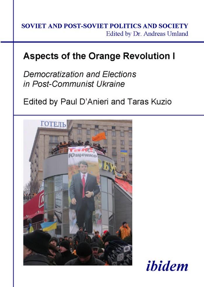Aspects of the Orange Revolution I.