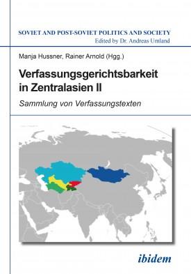Verfassungsgerichtsbarkeit in Zentralasien II
