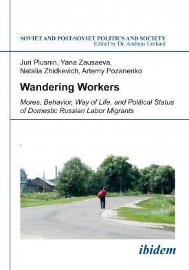 Wandering Workers