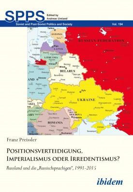 Positionsverteidigung, Imperialismus oder Irredentismus?