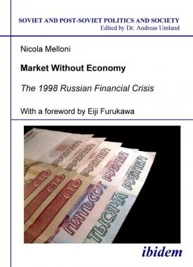 Market Without Economy